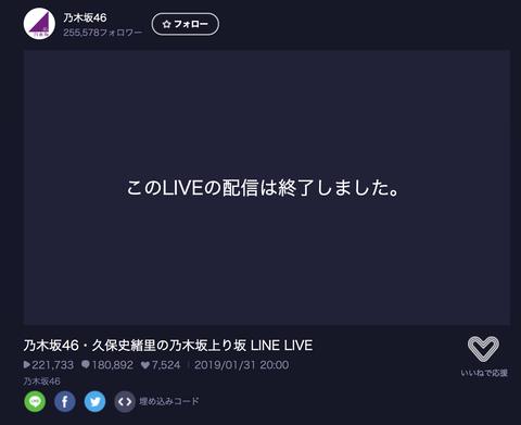 スクリーンショット 2019-01-31 20.52.57 1