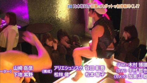【乃木坂46】男性ストリップに送り込まれる乃木坂メンバーたち・・・