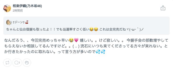 【乃木坂46】佐々木琴子応援スレ☆65【KTK】 YouTube動画>20本 ->画像>24枚