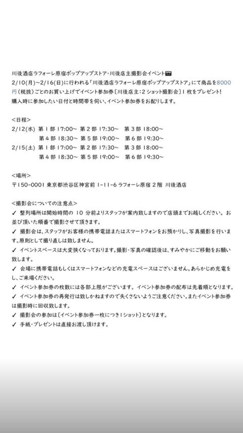 スクリーンショット 2020-02-12 19.29.04
