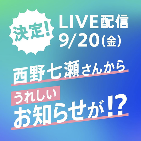 スクリーンショット 2019-09-18 20.40.15