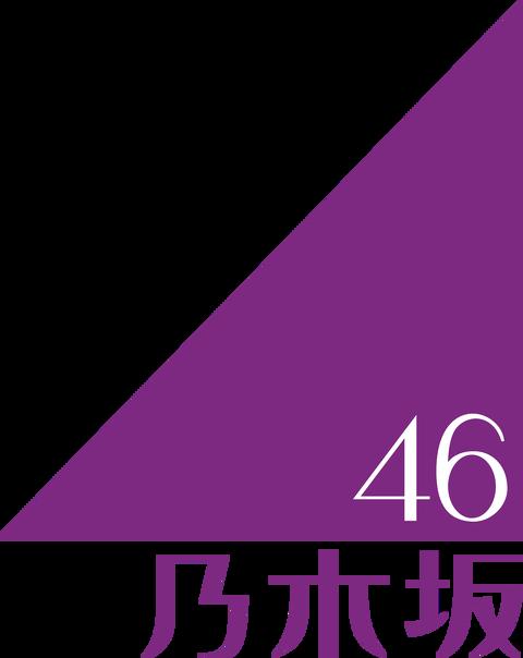 1200px-Nogizaka46_logo.svg-1