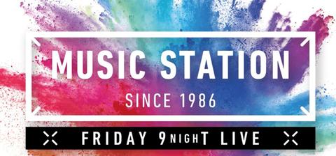 ミュージックステーションのロゴ画像