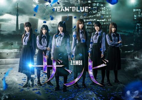 ZAMBI_BLUE-1197x846