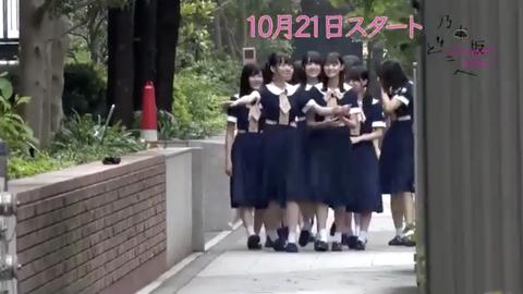 動画 乃木坂 どこ へ
