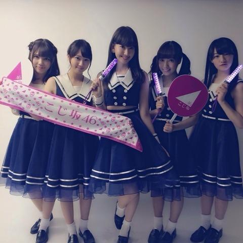 nagashima-blog1409181