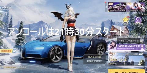 スクリーンショット 2021-01-02 21.29.10