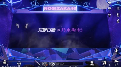 スクリーンショット 2021-01-02 21.31.48 1