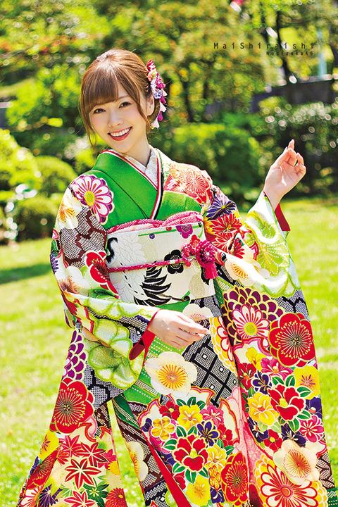 shiraishi01_2