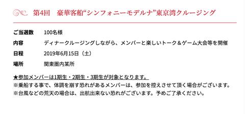 スクリーンショット 2019-06-15 23.42.44