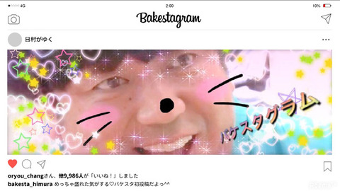 himuragayuku_03_fixw_730_hq