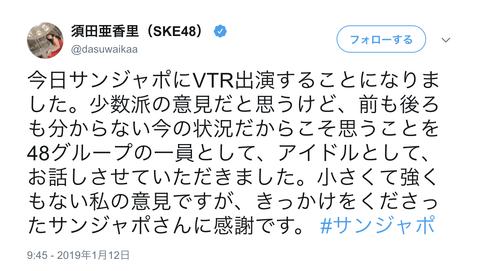 スクリーンショット 2019-01-13 4.01.34
