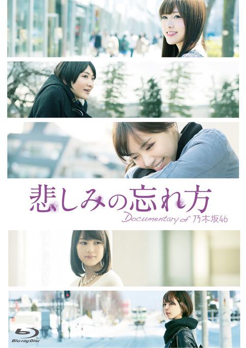 news_xlarge_nogizaka_movie_JK