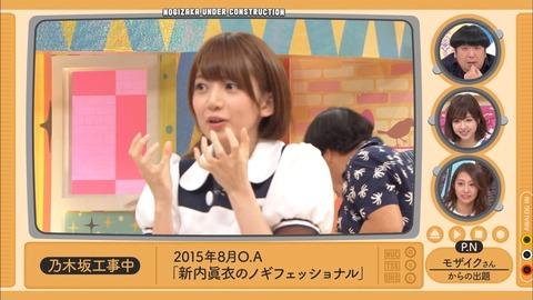【乃木坂46】乃木中の橋本奈々未、超美人すぎるだろ・・・