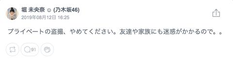 スクリーンショット 2019-08-14 15.05.01