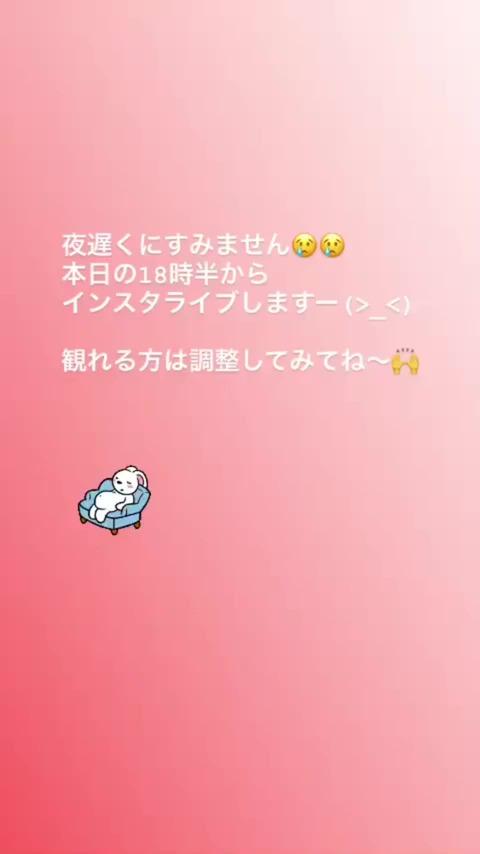 【元乃木坂46】相楽伊織、急遽ライブ配信が決定キタ━━━━(゚∀゚)━━━━!!!