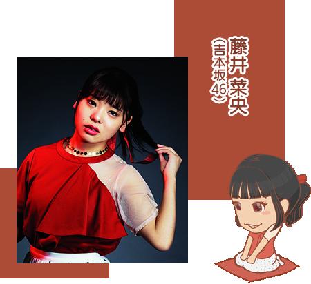 ph_fujii