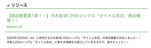 スクリーンショット 2020-01-27 15.23.58