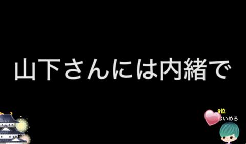 スクリーンショット 2020-01-21 20.38.19