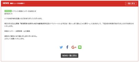 スクリーンショット 2019-01-11 19.59.31