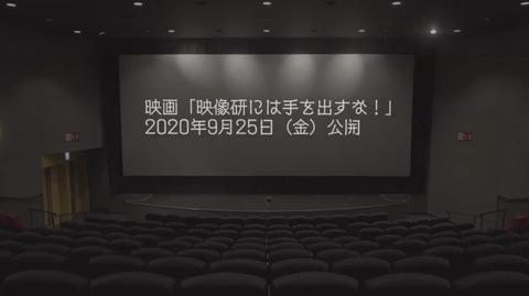 スクリーンショット 2020-07-08 10.37.52