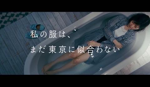 tokyo_torisetsu_img_533-03