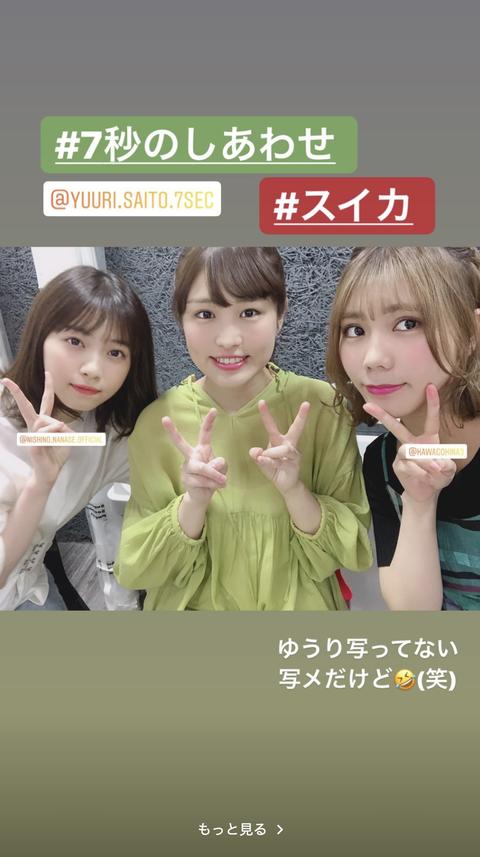 スクリーンショット 2019-06-14 17.22.28