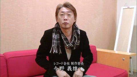 【欅坂46】今野義雄『楽曲の意味を理解するために、どんなに忙しくてもメンバー全員集める時間は惜しまない』