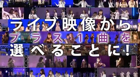 nogizaka46xprojectreviewn-synchronicity-movie