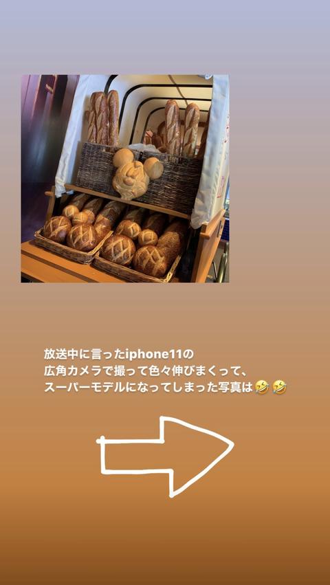 スクリーンショット 2019-10-24 11.39.30