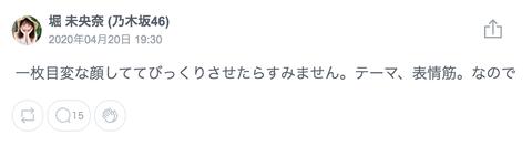 スクリーンショット 2020-04-29 2.20.09