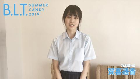 スクリーンショット 2019-08-23 17.37.13 1