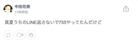スクリーンショット 2020-07-31 13.37.35