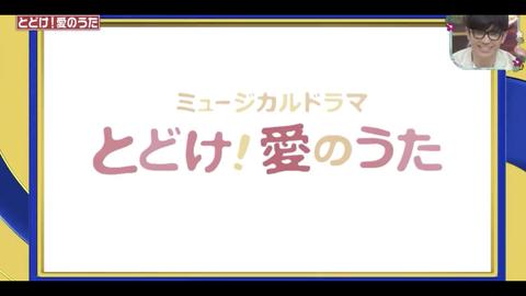 スクリーンショット 2020-07-18 15.16.03