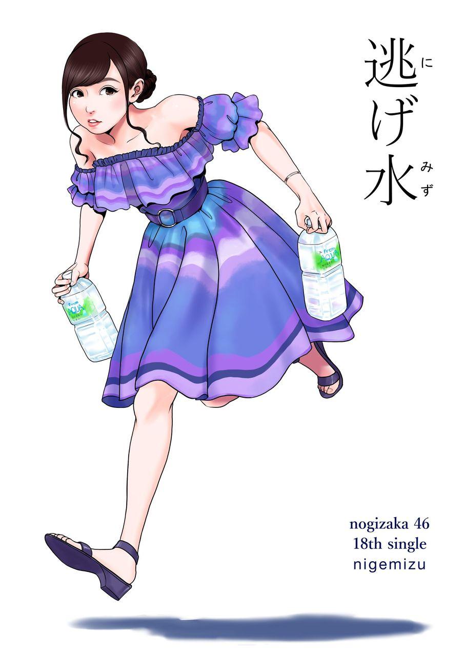 乃木坂 逃げ水 動画