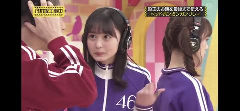 【乃木坂46】必死w ここの遠藤さくらの表情、とんでもなく可愛かったなぁ!!!!!!