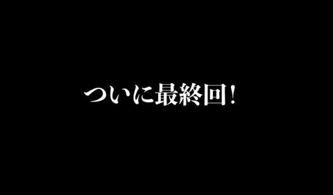 スクリーンショット 2020-05-14 22.42.00