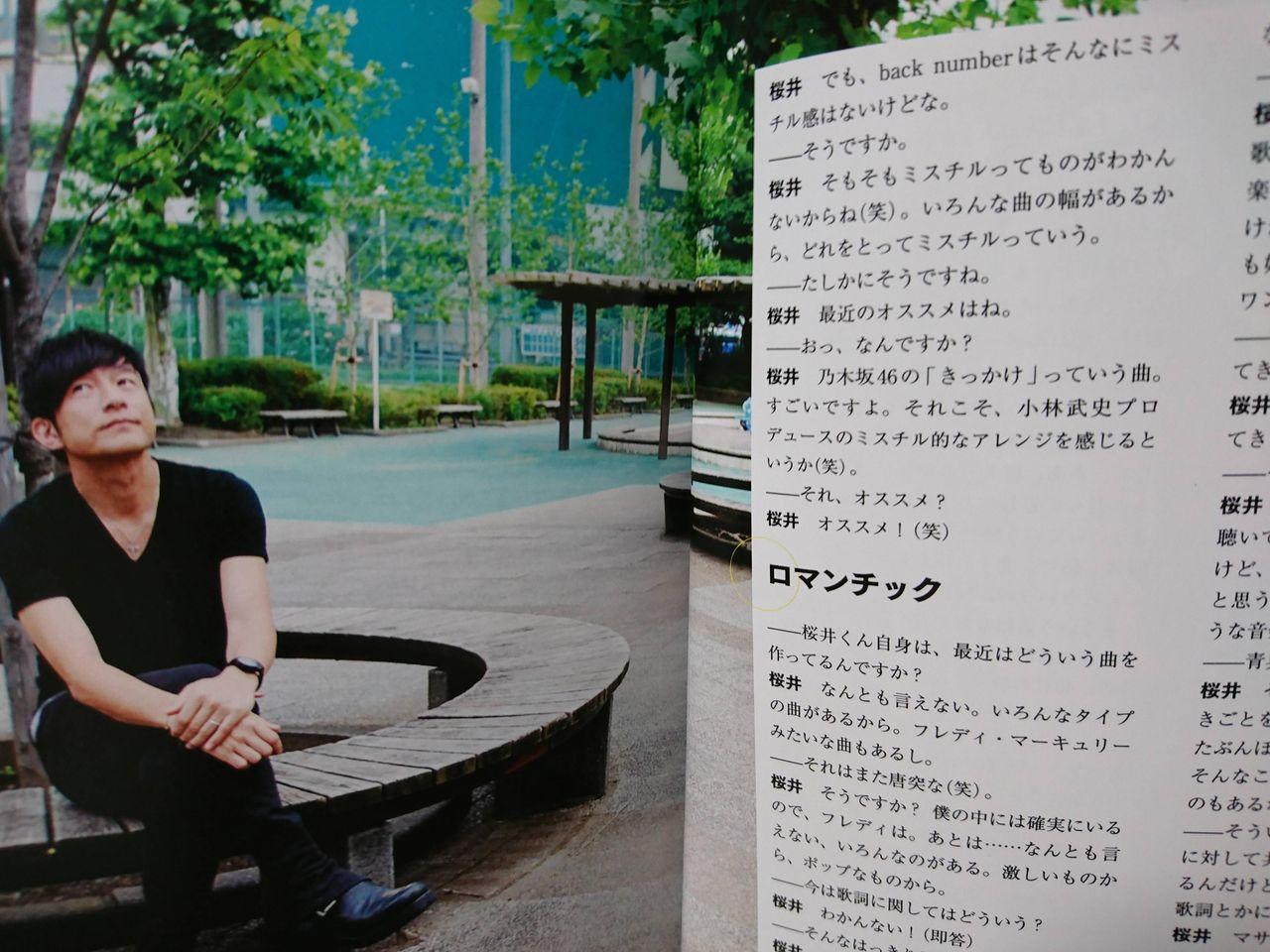 【乃木坂46】ミスチル桜井さんが音楽雑誌でも『きっかけ』オ ...