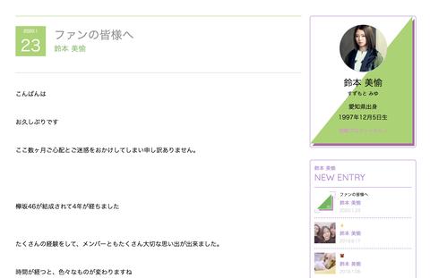 スクリーンショット 2020-01-23 21.20.22