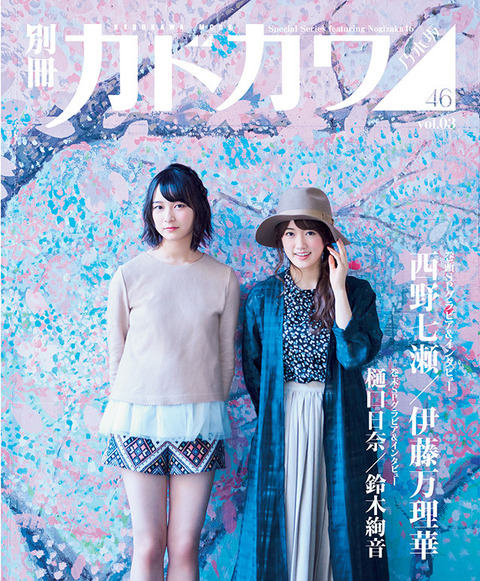 news_xlarge_nogizaka46_photo201609_2