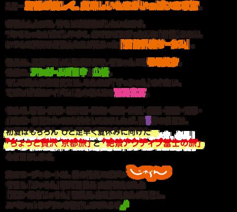 text_intro01