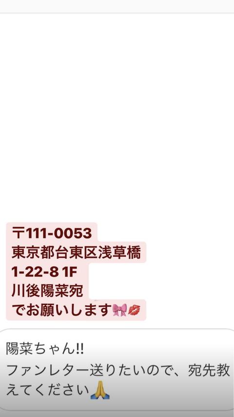 スクリーンショット 2019-02-16 20.41.25