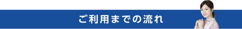 step_title