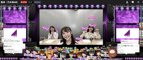 スクリーンショット 2021-04-30 18.34.15