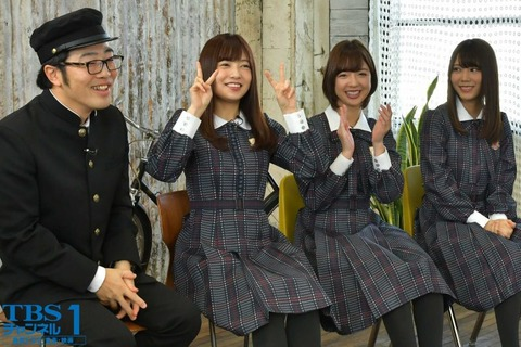 nogieigo-ep16-photo-800x533