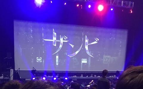 【乃木坂46】アフターライブは菅井守屋が登場! 舞台『ザンビ』TEAM BLUE 2日目終了!セットリストレポートまとめ!!!【セトリ】