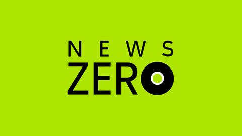 NEWSZERO00logo