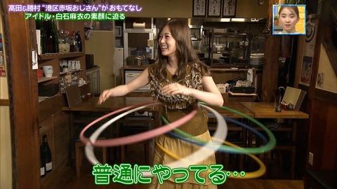 【乃木坂46】白石麻衣さん、このときと完全一致!!!!!!!!!!!!【gifあり】