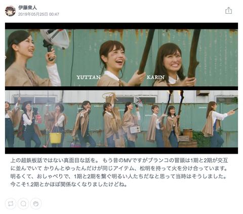 スクリーンショット 2019-06-04 3.18.39