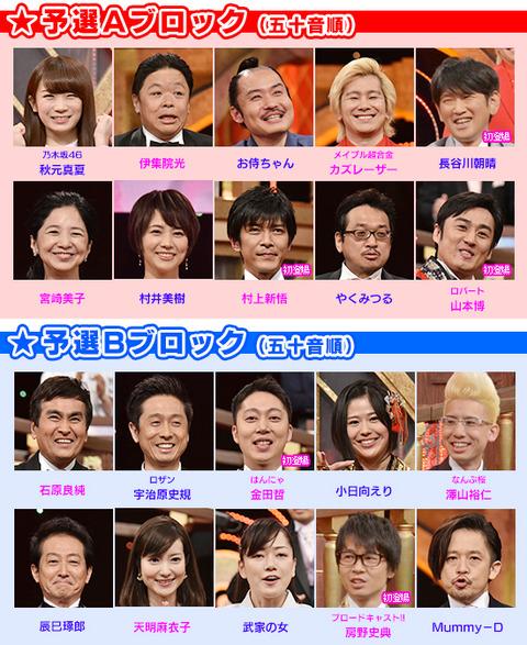 next_sp_02
